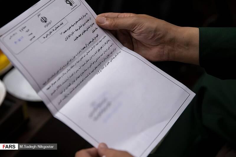 نامه  بازگشت پیکر مطهر سردار شهید رضا فرزانه
