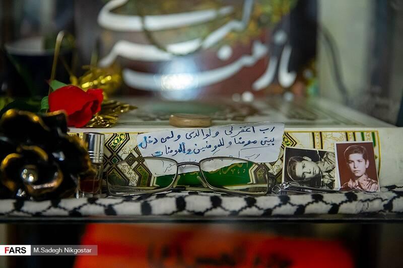 وسایل شخصی و عکس سردار شهید رضا فرزانه