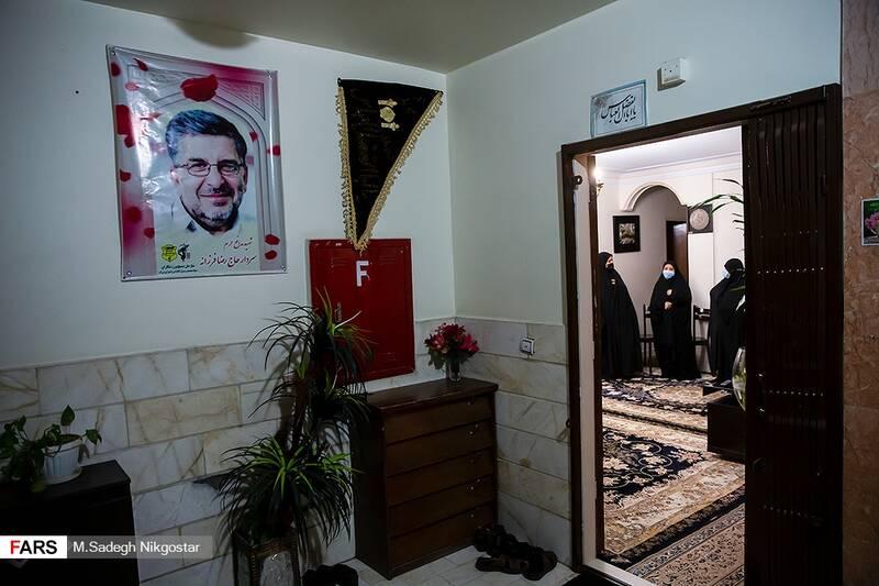 منزل سردار شهید رضا فرزانه