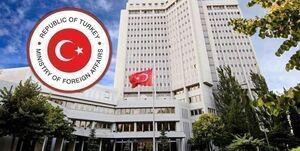 احضار کاردار سوئیس به وزارت خارجه ترکیه به دلیل میزبانی از تروریستها