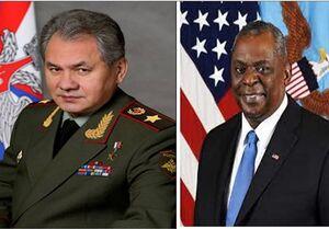 جزئیات گفتگوی تلفنی وزرای دفاع روسیه و آمریکا