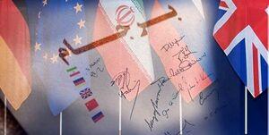 گزارش هاآرتص؛ آمریکا امیدی به احیای برجام ندارد