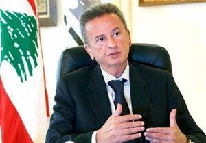 اقدام بانک مرکزی لبنان برای حذف یارانه سوخت