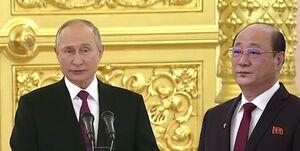 کره شمالی خواستار همکاری با روسیه علیه آمریکا شد