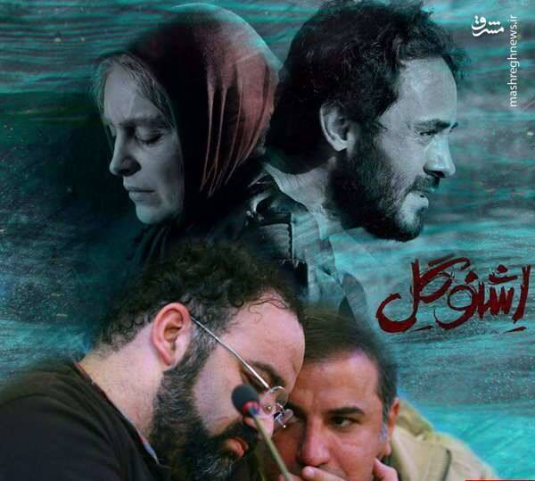 علی سلیمانی زکات سلبریتی بودنش را نذر امام حسین(ع) کرد +عکس