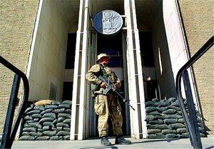سفارت آمریکا در کابل خواستار امحای اسناد و مدارک حساس شد