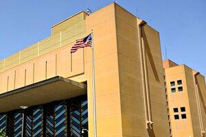 سفارت آمریکا در کابل اسناد را از بین میبرد