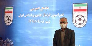 رئیس سازمان لیگ فوتبال ایران عزادار شد