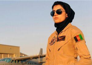 خانم خلبان افغانستانی که پزشو به ما میدادن!