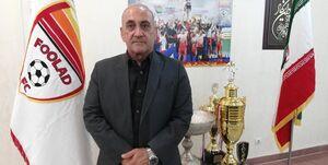 جانشین آذری در فولاد انتخاب شد