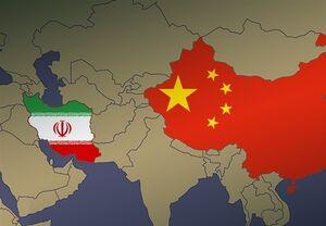 دوستی ۲ هزار ساله ایران و چین، الگوی جهانی همزیستی مسالمت آمیز
