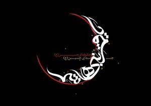 پنج صفت برجسته حضرت ابوالفضل (ع) که او را قمر بنی هاشم کرد
