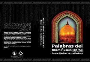 انتشار «سخنان حسینبن علی(ع) از مدینه تا کربلا» به زبان اسپانیولی