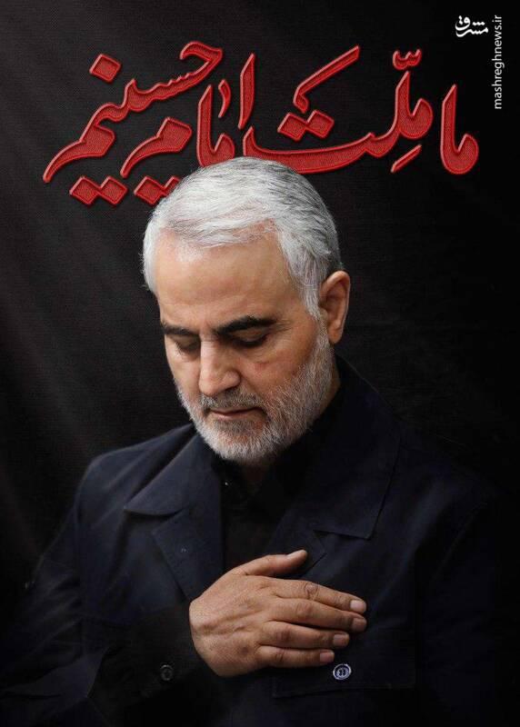 «ما ملت امام حسینیم» چطور شعار یک ملت شد؟