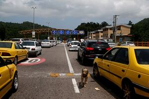عکس/ ورود به شمال با جریمه