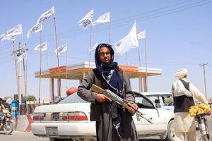 افغانستان نمایه