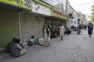 فیلم/ چرا لشکر فاطمیون مانع پیشروی طالبان نشد؟