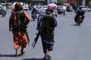 در افغانستان چه خبر است؟ +فیلم