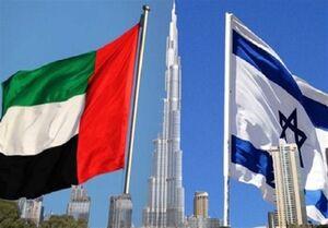امارات نگران پیامدهای ائتلاف ضد ایرانی با اسرائیل است