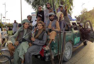 حذف یک صفحه در وبسایت جمهوریخواهان درباره افغانستان