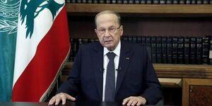 رئیس جمهور لبنان: استعفا نخواهم کرد؛ کابینه جدید تشکیل میشود