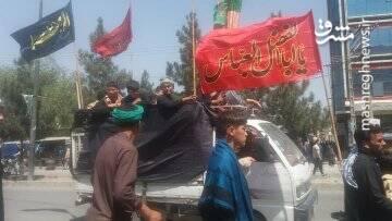 عزاداری شیعیان در کابل+ تصاویر