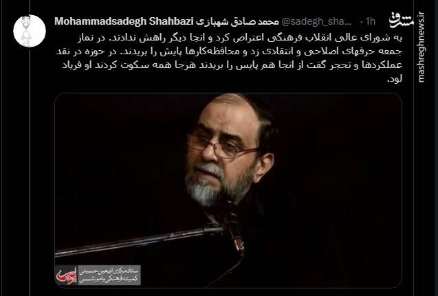 پارههایی از زندگی متفکر احیاگر حسن رحیمپور ازغدی