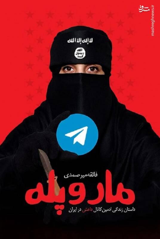 نظر داعش درباره طالبان چیه؟