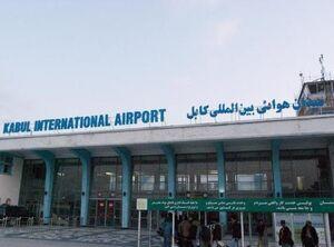 فرودگاه کابل بازگشایی شد