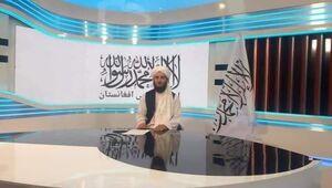عکس/ دکور جدید تلویزیون افغانستان