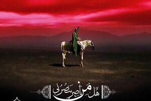 تاثیر قیام امام حسین (ع) در مبارزه با انحرافات