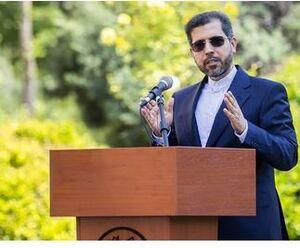 واکنش ایران به گزارش آژانس بین المللی انرژی اتمی