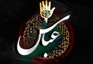 ماجرای امان نامه عمربن سعد برای حضرت ابوالفضل (ع) / درخواست امام حسین (ع) از دشمن در  روز تاسوعا