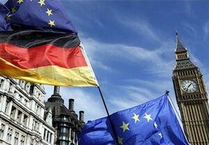 آلمان: افزایش سرعت غنیسازی در ایران یک گام بسیار منفی است