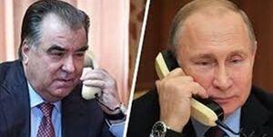 جزئیات گفت وگوی سران روسیه و تاجیکستان درباره افغانستان