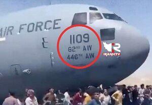 ۱۱ سپتامبر روی بدنه هواپیمای آمریکایی که از افغانستان برخاست +عکس