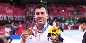 حذف رسمی کاراته از المپیک ۲۰۲۴