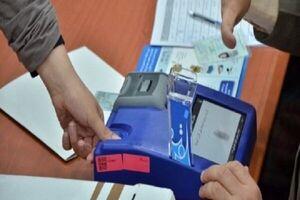 آمریکا، عربستان و امارات در انتخابات عراق مداخله می کنند