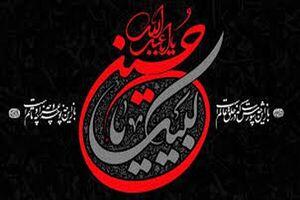 ما چقدر عزاداری قضا داریم برای حسین(ع)!