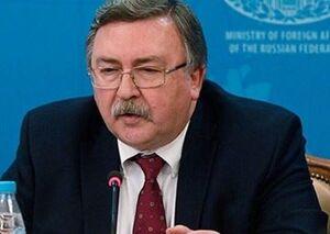 دیپلمات روس: مسکو به قطعنامه احتمالی شورای حکام علیه ایران، رأی منفی میدهد