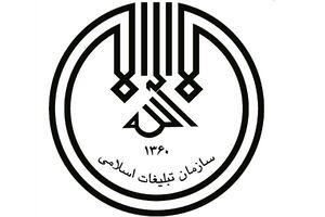 در ایران جایی برای تفرقه افکنی میان مسلمین وجود ندارد