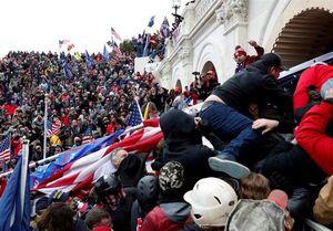 کنگره آمریکا دوباره شاهد تظاهرات خشونتبار خواهد بود؟