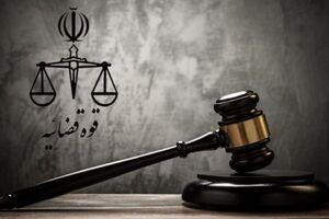 مالک سابق هفتتپه به ۲۰سال حبس محکوم شد