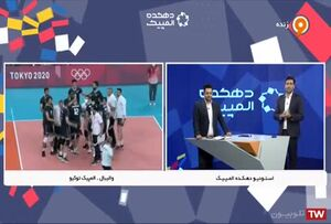تشریح مهمترین اقدامات شبکه ورزش در المپیک ۲۰۲۰