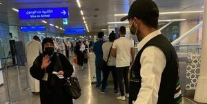 پذیرش زائران خارجی به سرزمین وحی با ۱۲ روز تأخیر +عکس و فیلم