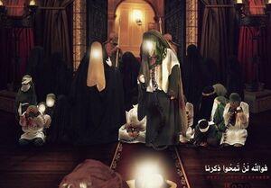 چرا امام سجاد راضی به قیام علیه امویان نبود