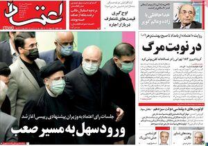 هاشمی: عدم حضور مقامات دولت روحانی در کابینه رئیسی یعنی شایسته سالاری لحاظ نشده/ دولت جدید نباید امید مردم به برجام را از بین ببرد