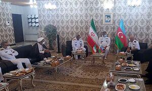 تاکید مقامهای ارشد نیروی دریایی ایران و جمهوری آذربایجان بر افزایش همکاری نظامی