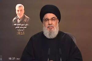 فیلم/ سیدحسن نصرالله: نفت لبنان باید استخراج شود