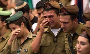 وخامت حال نظامی تیرخورده اسرائیل